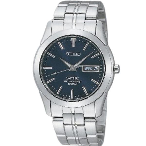 Seiko SGG717P1 horloge - Officiële Seiko dealer - Topdealer